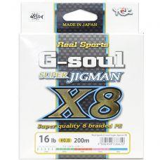 Шнур плетёный YGK G-Soul Super JIGMAN X8 200м