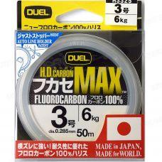 Леска флюорокарбоновая Duel H.D.Carbon MAX 100% 50м