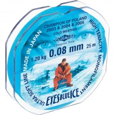 Леска Mikado Eyes Blue Ice 50м