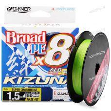 Шнур плетеный Owner Kizuna X8 Broad PE 135м Chartreuse