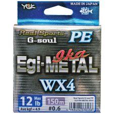 Шнур YGK G-Soul Egi-METAL PE WX4 150м